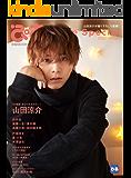 ぴあ Movie Special 2020 Winter (2019-12-02) [雑誌]