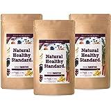 【セット】Natural Healthy Standard.ナチュラルヘルシースタンダード ミネラル酵素グリーンスムージー アサイーバナナ味 160g (2017年リニューアル品) 3袋セット