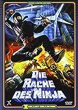 Die Rache des Ninja - Uncut/X-Cellent Collection Nr. 17 [Limited Edition]