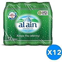 Al Ain Bottled Water - 12 Count/500ml