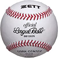 ZETT(ゼット) 高校野球ルール対応 硬式 ボール (試合用・1ダース・12球入り) BB1202D