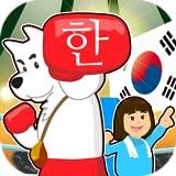Read Korean game Hangul punch for Kids