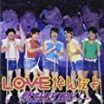 LOVEなんだよ(初回限定盤)(DVD付)