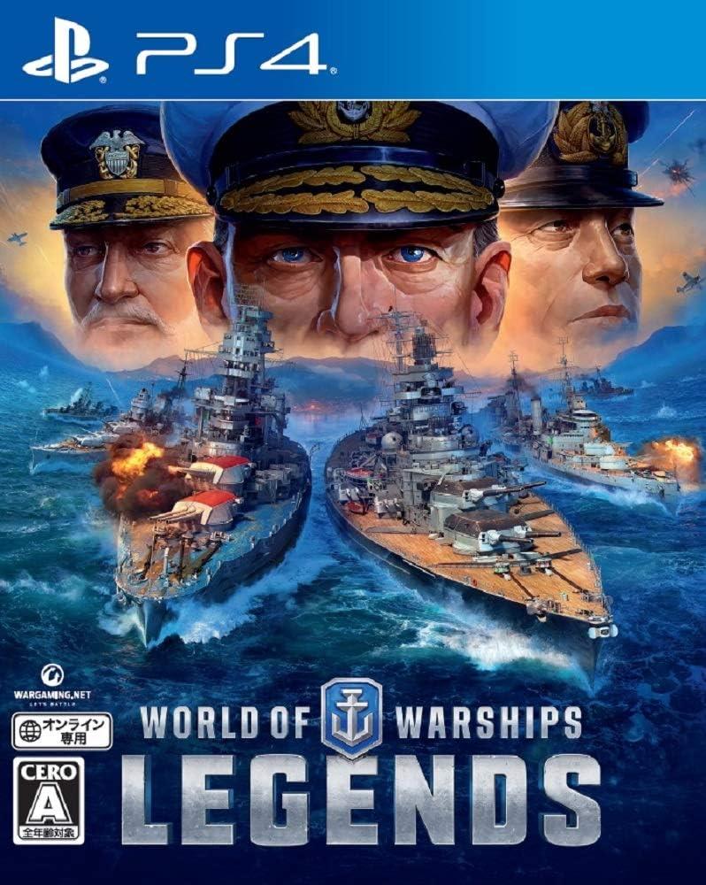 Amazon World Of Warships Legends ワールドオブウォーシップス