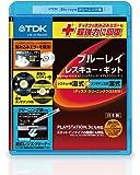 TDK ブルーレイレンズクリーナー レスキューキット ディスクの読み込みエラーを超強力に回復(レスキュー用湿式+メンテナンス用湿式)TDK-BDWLC28J