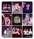 Buono!ライブ2017~Pienezza!~ [Blu-ray]