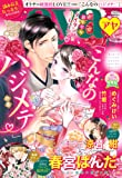 Young Love Comic aya 2018年1月号