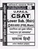 Uttar Pradesh Lok Seva Ayog Aditya U.P.P.C.S CSAT Lower Sub. (Main) & RO/ARO (Pre./Main) Prarambhik Evam Mukhya Pariksha Vastuparak Evam Parampragat