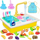 Kids Kitchen Playset SinkToys withPlay FoodAccessories, Color Changing Dish, Electric Dishwasher with Running Water, Prete
