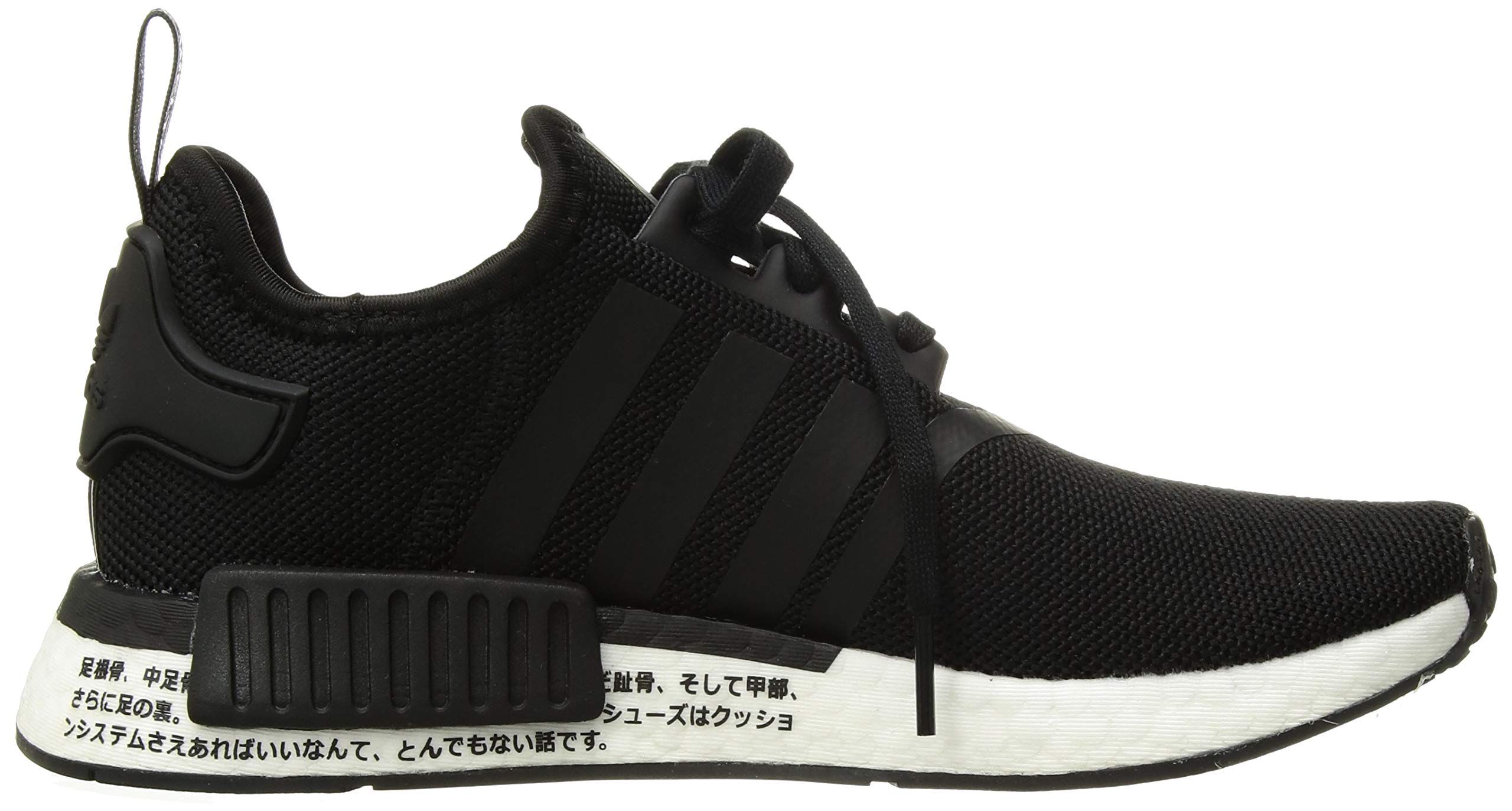 adidas Originals Unisex NMD_R1 Running Shoe, Black/Orchid Tint, 3.5 M US Big Kid by adidas Originals (Image #7)
