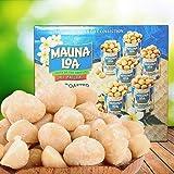 夏威夷果 美国进口坚果 Mauna Loa Macadmias莫纳罗夏威夷火山果 (盐焗夏威夷果765g)