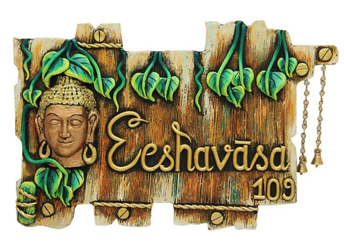 Craftedindia Abstract Wooden Carved Name Plate for Door