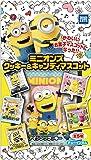 ミニオンズクッキー&キャンディマスコット 10個入 食玩・ガム(ミニオンズ)