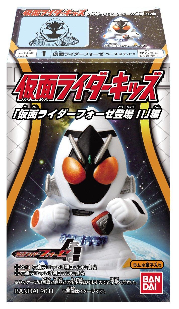 Kamen Rider Kids [Kamen Rider Fourze AppeaROT!] AppeaROT!] AppeaROT!] 12 pieces 1a5faf