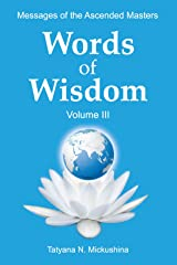 WORDS of WISDOM. Volume 3: Messages of Ascended Masters Kindle Edition