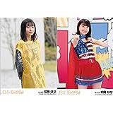 【松岡はな】 公式生写真 AKB48 11月のアンクレット 劇場盤 2種コンプ