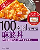 大塚食品 マイサイズ 麻婆丼 120g×10個