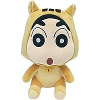 "Shin Chan Squirrel Shinnosuke Nohara Plush Toy Japan Anime Stuffed Toy Gift for Kids 10"""