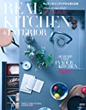 REAL KITCHEN&INTERIOR SEASON 3 (小学館SJ・MOOK)