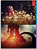Adobe Photoshop Elements 15 & Premiere Elements 15 | PC | Téléchargement