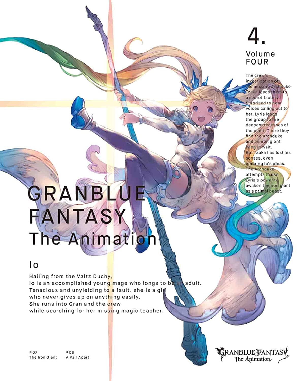 Amazon Com Granblue Fantasy The Animation 4 Limited Edition