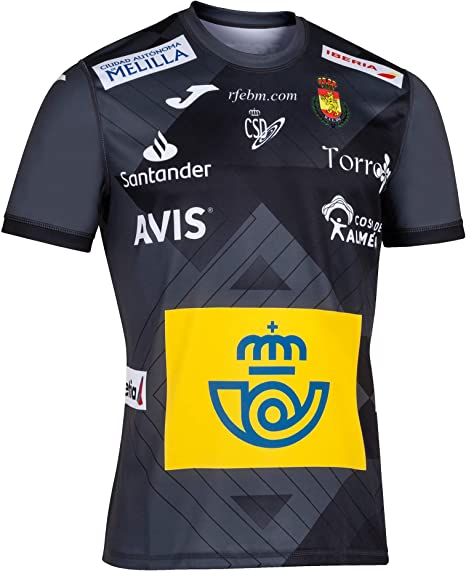 JOMA SPORT 3ª Camiseta Oficial de la selección Española de ...
