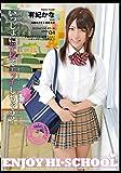 ENJOY HI-SCHOOL 04 [DVD]