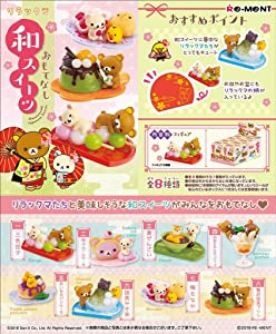 Re-Ment Miniature Sanrio Rilakkuma Omotenashi Japanese Sweets Full Set 8 Packs