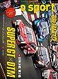 auto sport - オートスポーツ - 2019年 12/13号 No.1520 【特別付録】 F1 カレンダー