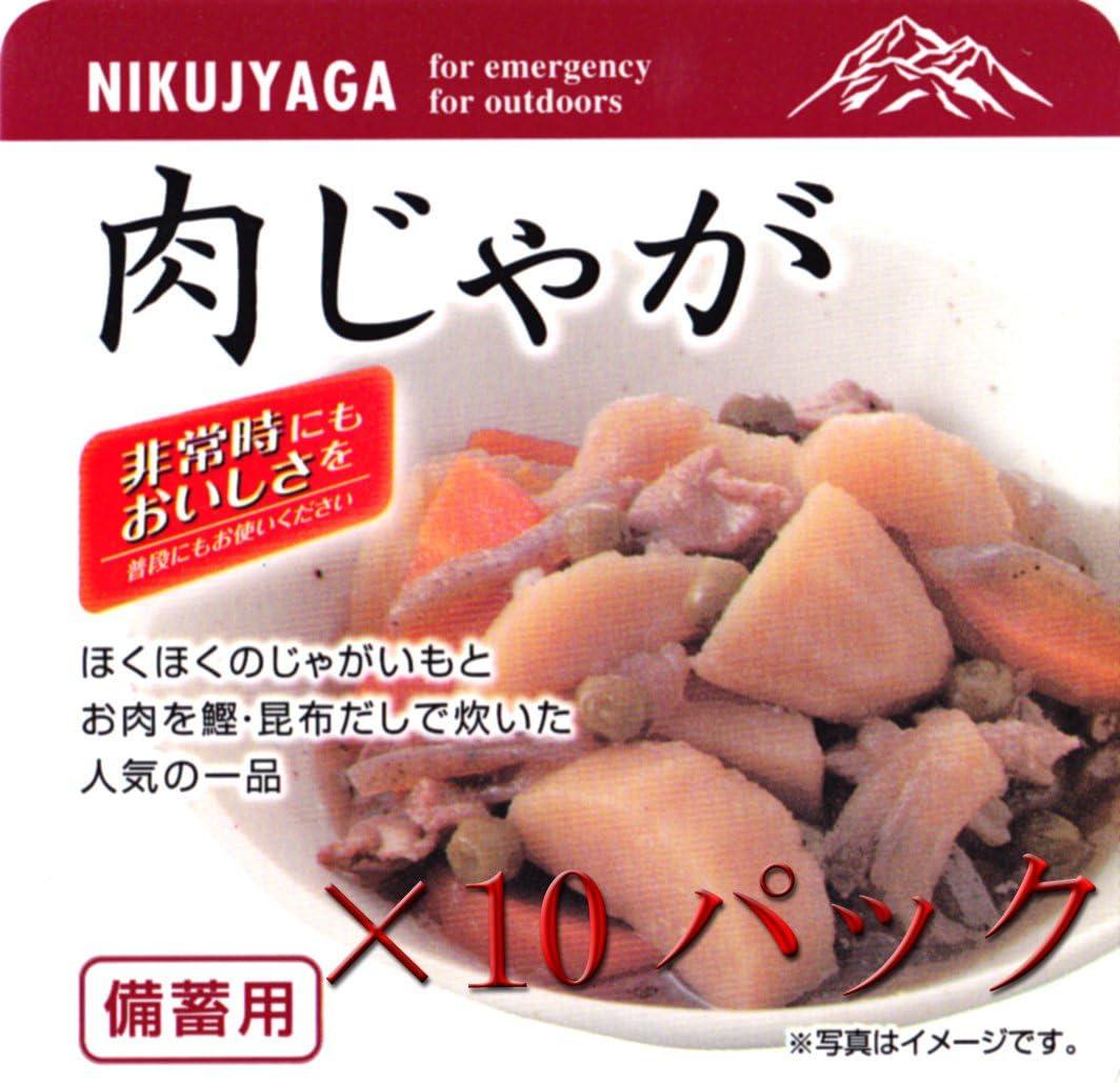肉じゃが 高萩 和食
