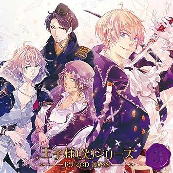Mamoru Miyano, Ryotaro Okiayu, Et Al ) Drama CD (Kazuya Nakai