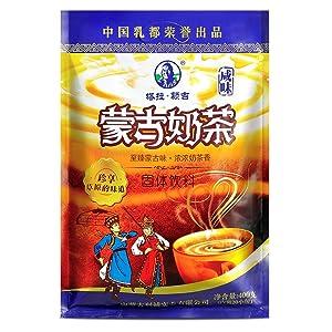 Mongolia Traditional Suutei Tsai Instant Milk Tea Powder Sweet Flavours Beverage Fat Free,Diabetes can Drink it (Salty-