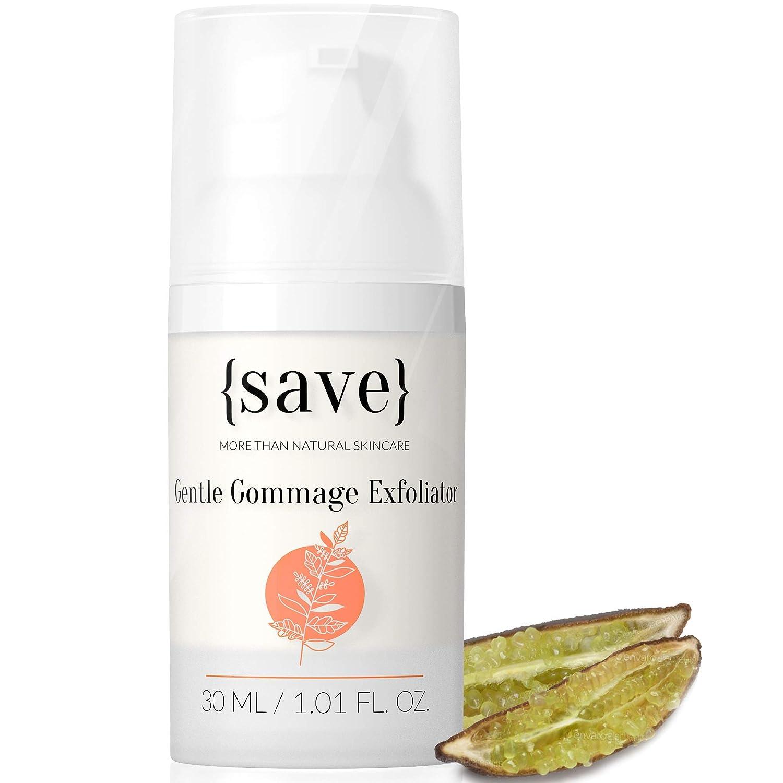 Amazon Com Natural Gentle Face Exfoliator Natural Face Scrub
