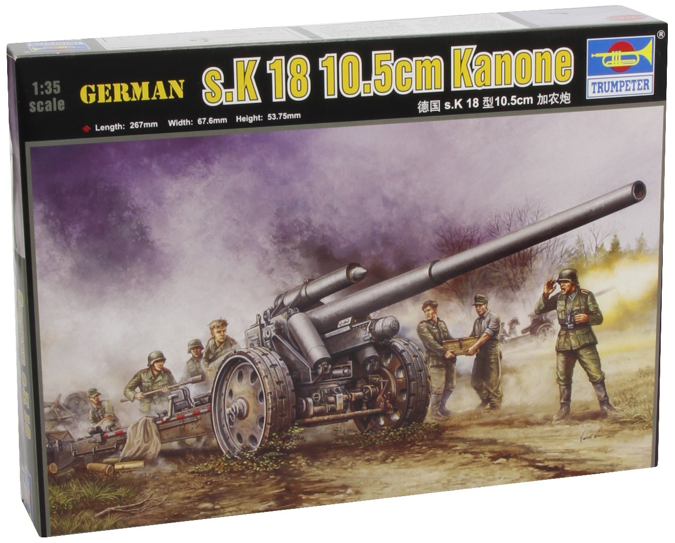 Trumpeter 1/35 German 10.5cm s.K 18 Heavy Artillery Gun Model Kit by Trumpeter