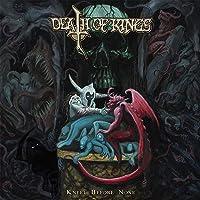 Kneel Before None (Vinyl)