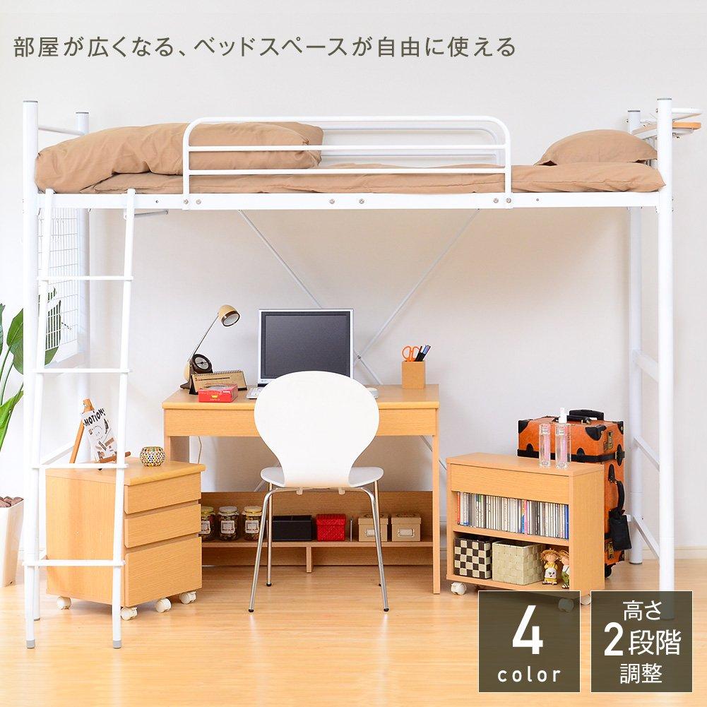 2段階高さ調整可能 コンセント付き 頑丈ロフトベッド シングル 極太パイプ ホワイト 白 (高さ 180cm or 110cm ) B07BTCXV31