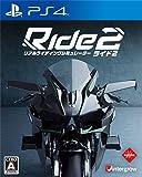Ride2 (ライド2)  - PS4
