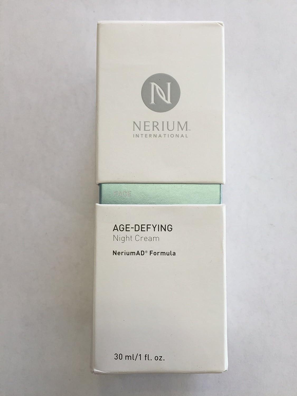 Nerium Ad - Age Defying Night Cream (30ml) One Bottle n/a