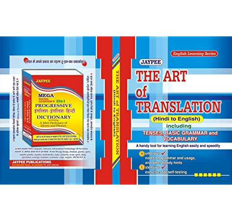 Buy Translation Techniques Book Online at Low Prices in India