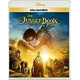 ジャングル・ブック MovieNEX [ブルーレイ+DVD+デジタルコピー(クラウド対応)+MovieNEXワールド] [Blu-ray]