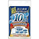 ヨーグルト約1,000個分★10兆個ウルトラ乳酸菌(大容量約6ヵ月分/360粒)