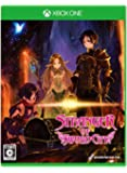 STRANGER OF SWORD CITY - XboxOne