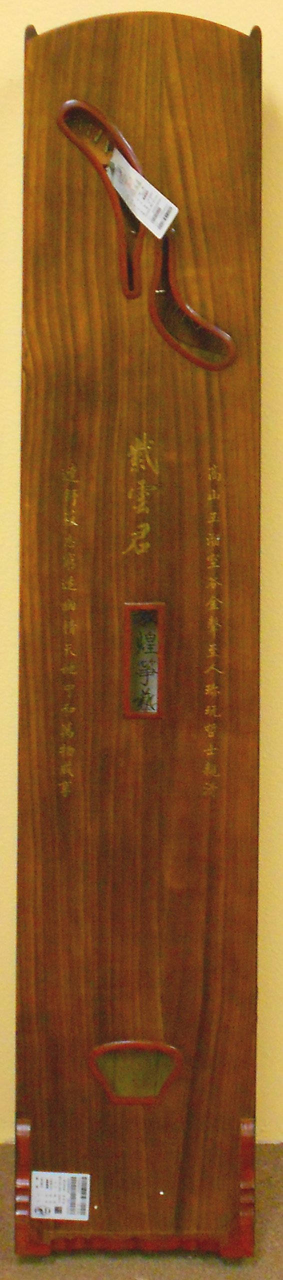 Dunhuang Collection East Indian Rosewood Zitan Guzheng 698F with Master Xu Signature