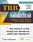 TRB Pg Education (T)