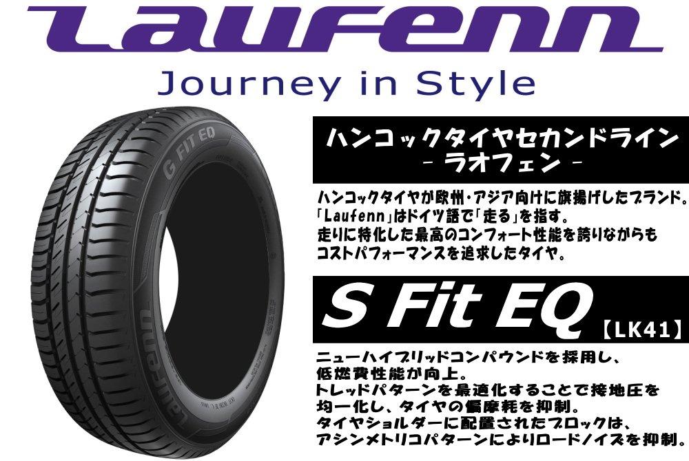 ハンコック ラウフェン Laufenn S FIT EQ LK41 165/60R14 1本 B06XW8JL55