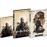 ボーダーライン [DVD]