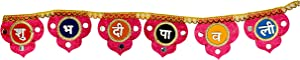 Proficient Enterprises Traditional,Designer Happy Diwali Banner, Diwali Decoration,Indian Festival of Decor, Hindu Festival, Laxmi Diwali Puja