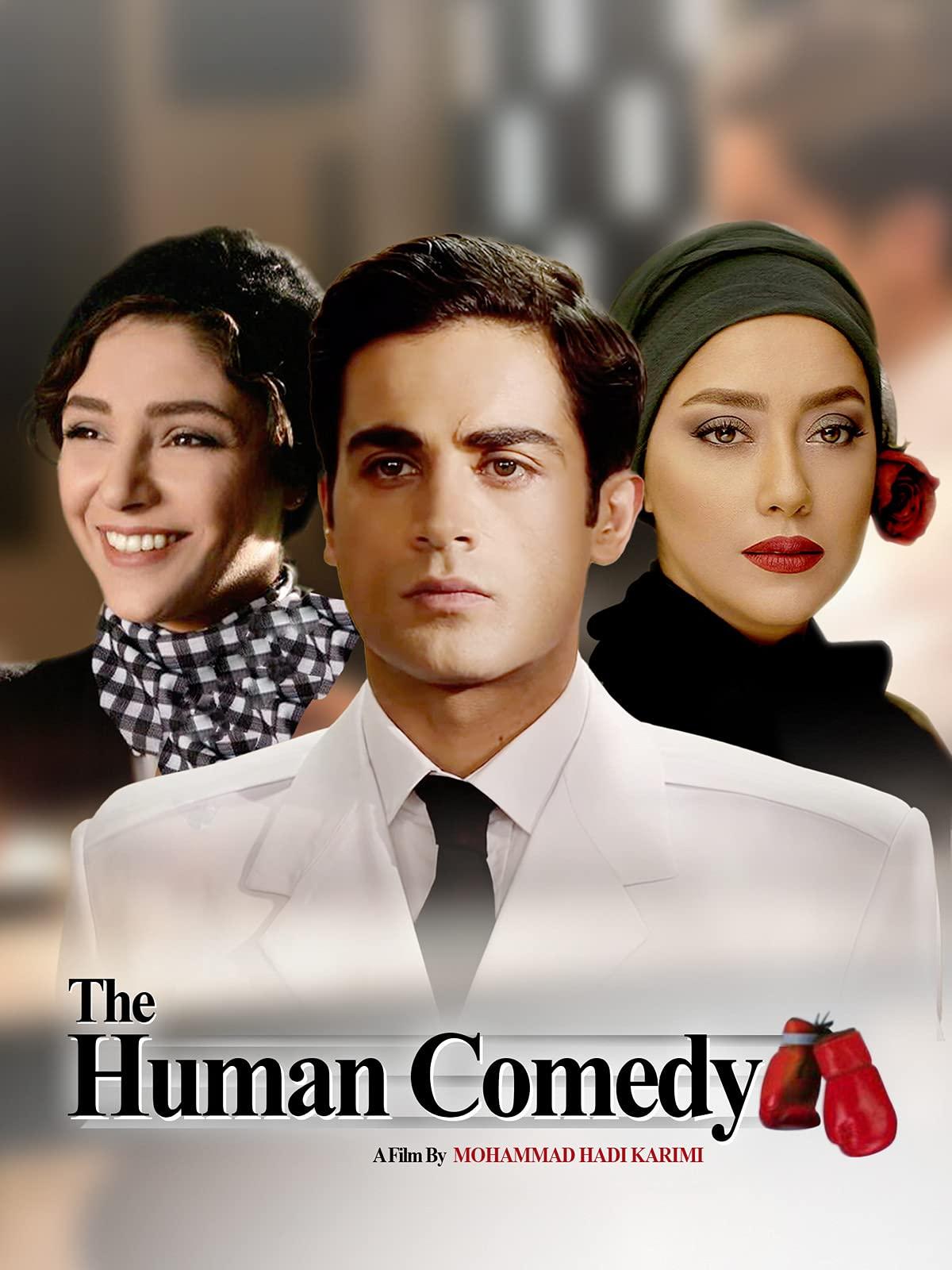 The Human Comedy on Amazon Prime Video UK
