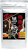 極発酵黒にんにく卵黄 360粒 約6か月分