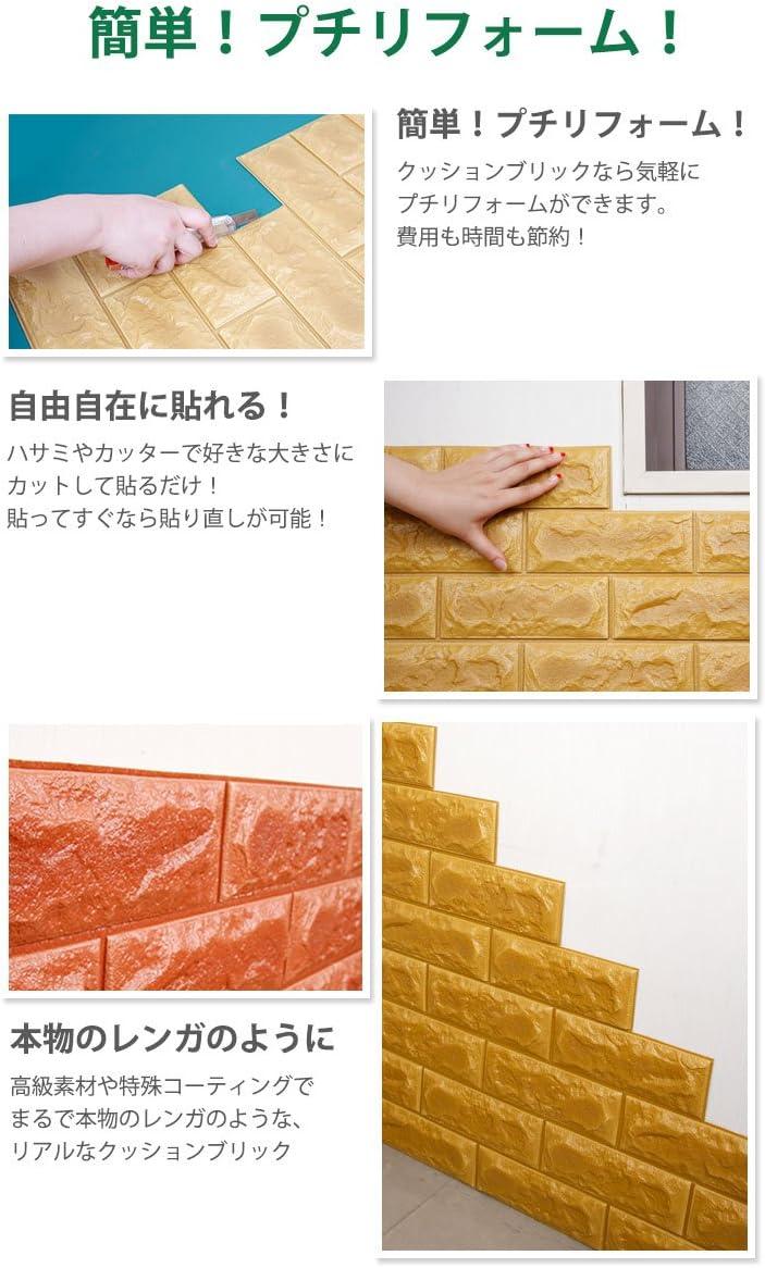 Amazon レンガ タイル ブロック 壁紙 壁用 リフォーム シート